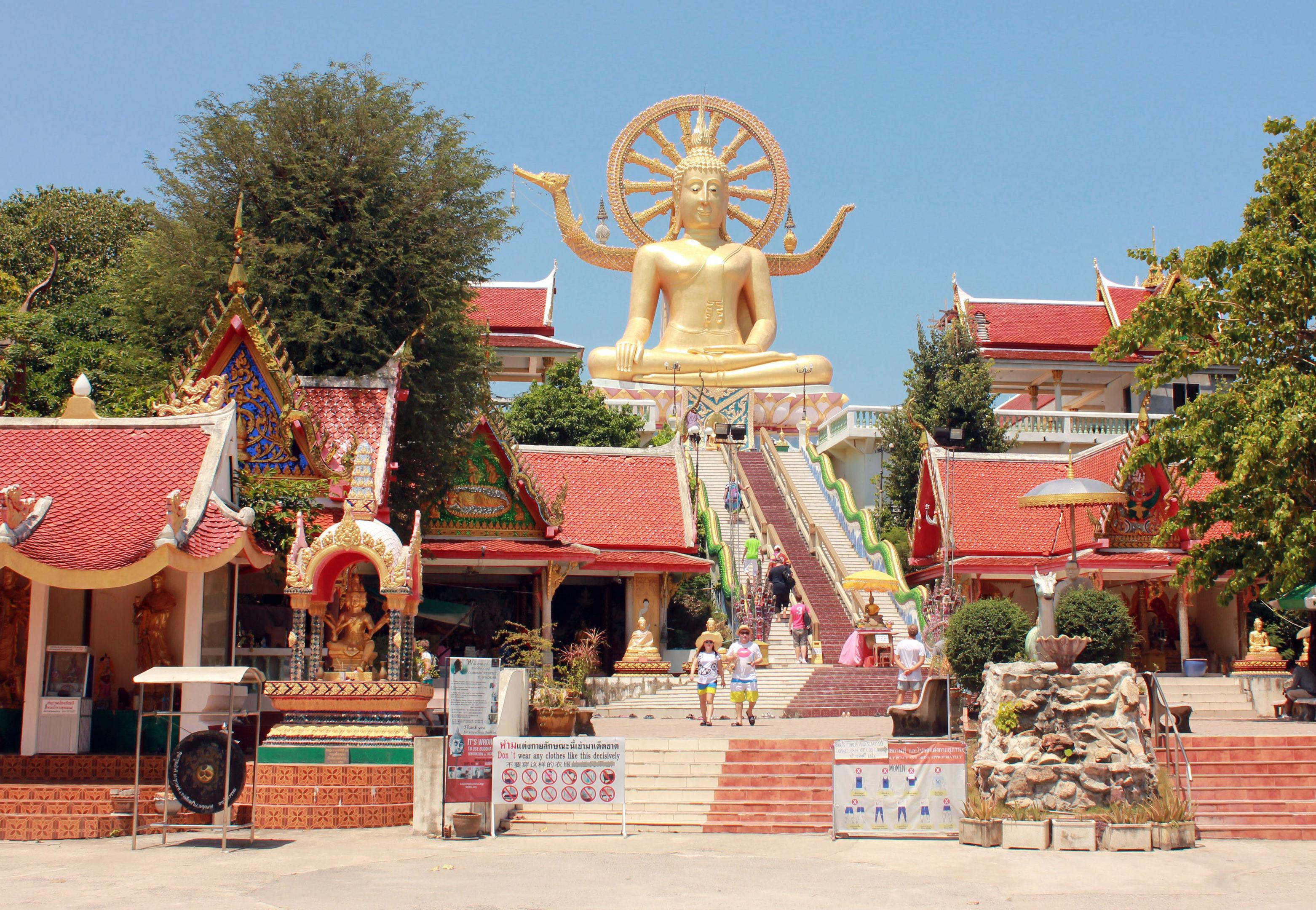 Wat Plai Laem, Koh Samui.