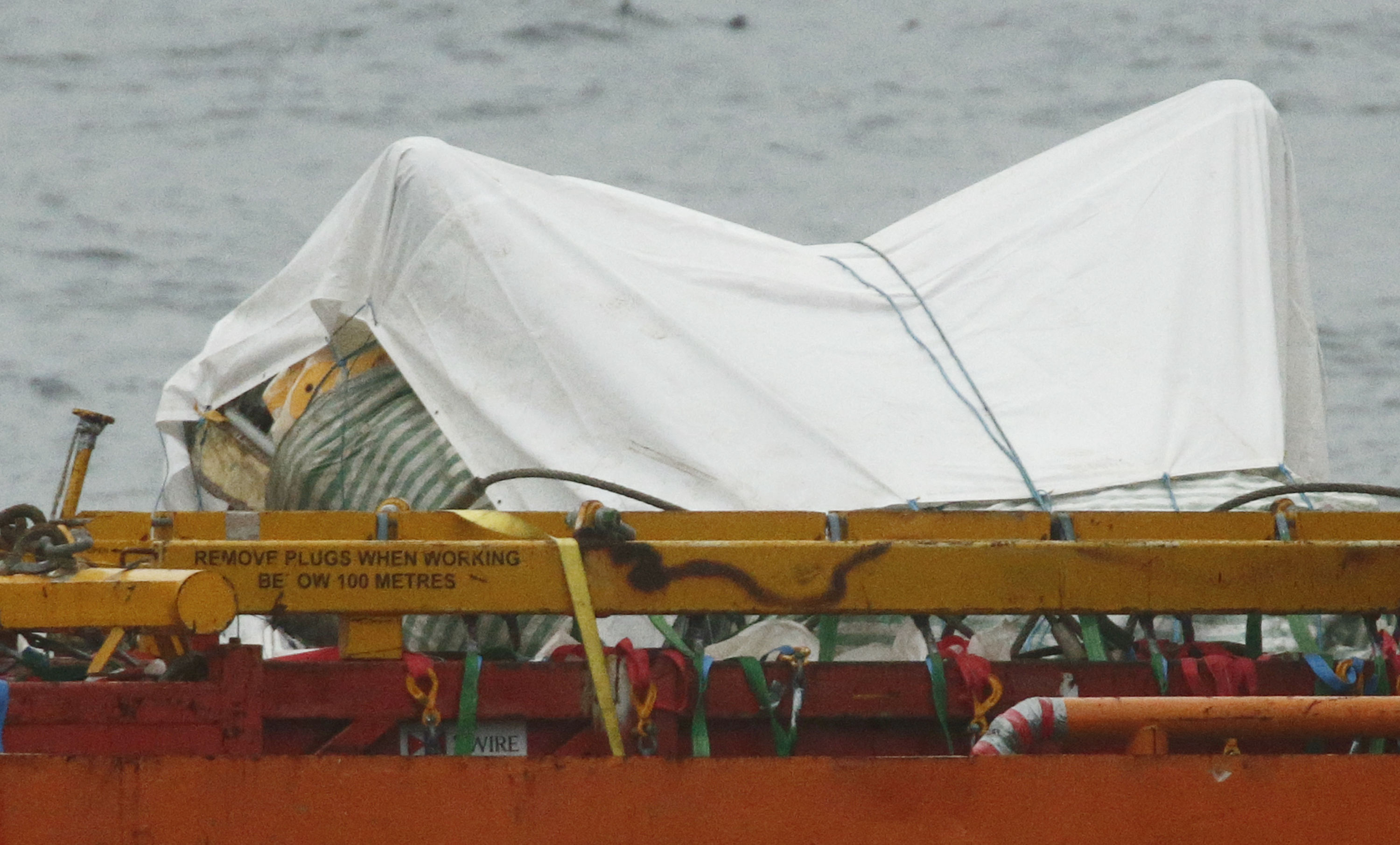 The Super Puma helicopter plunged into the North Sea killing four oil workers off the coast of Shetland.