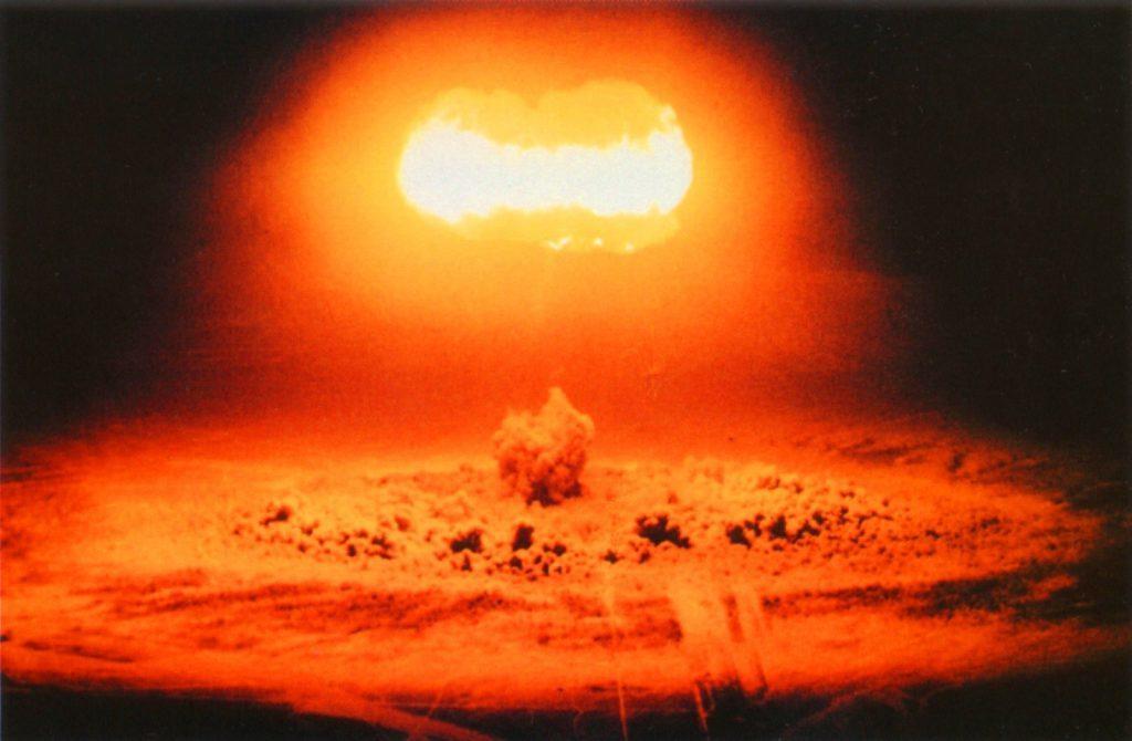 A nuclear test