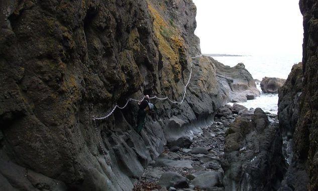 Coastguard teams from Leven and St Andrews helped rescue the woman from Elie Chain Walk
