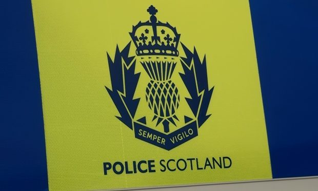 keep-police-scotland-logo_obj1417633