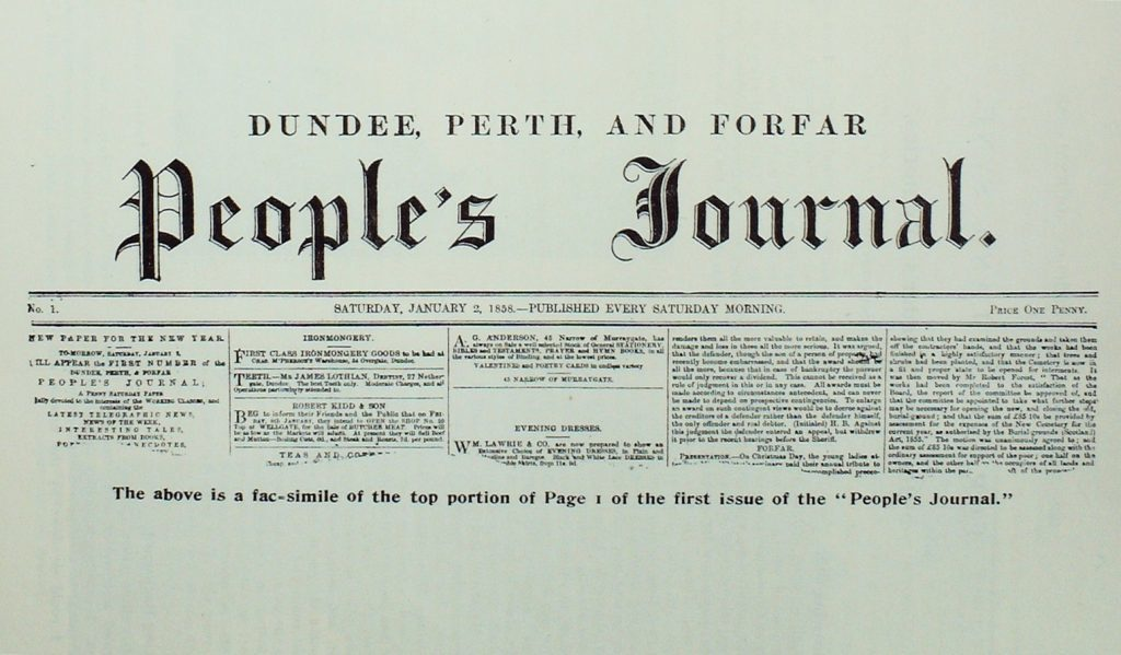 People's Journal 1st edition