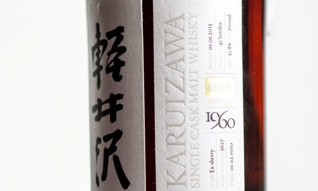 Rare Karuizawa whisky will go under the hammer at auction.