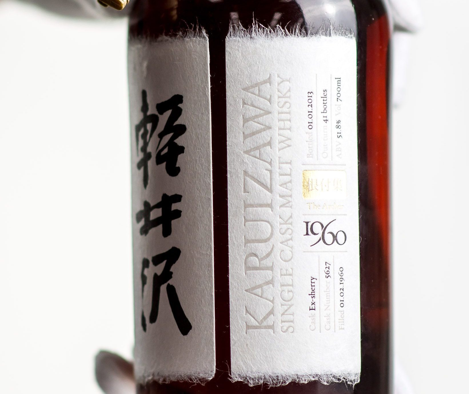 Rare Karuizawa whisky will go under the hammer at auction.