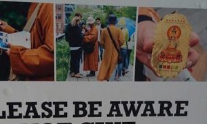A warning issued in New York with regards the 'fake' monks.