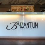 Cafe Byzantium, Monikie (37/50)