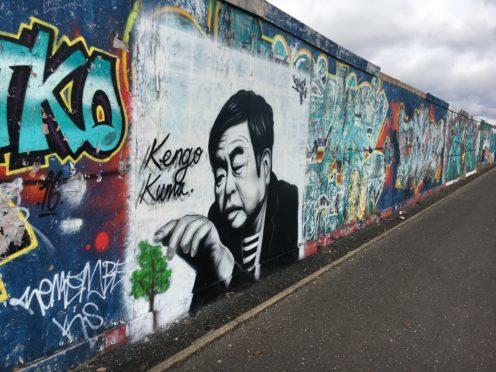 The graffiti Kengo Kuma.