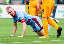 VERDICT: Jim McIntyre gets a crash course in Dundee's weaknesses with 4-0 defeat