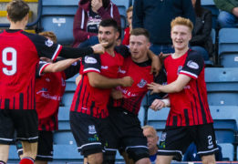 Dundee 1 Elgin City 2: Dark Blues suffer huge cup upset against League 2 part-timers